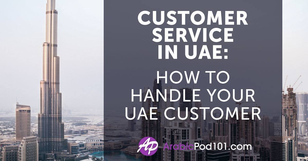 Customer Service in UAE