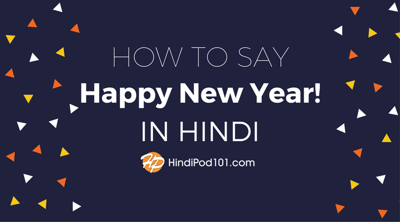 How to Say Happy New Year in Hindi