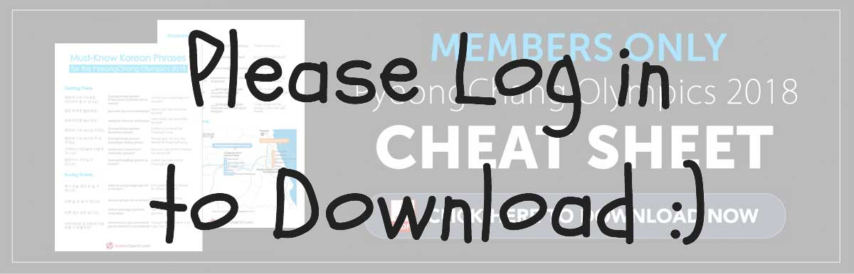 Log in to Download Your Free Cheat Sheet - PyeongChang Olympics 2018