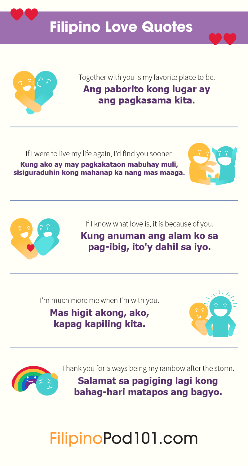 Filipino Love Quotes