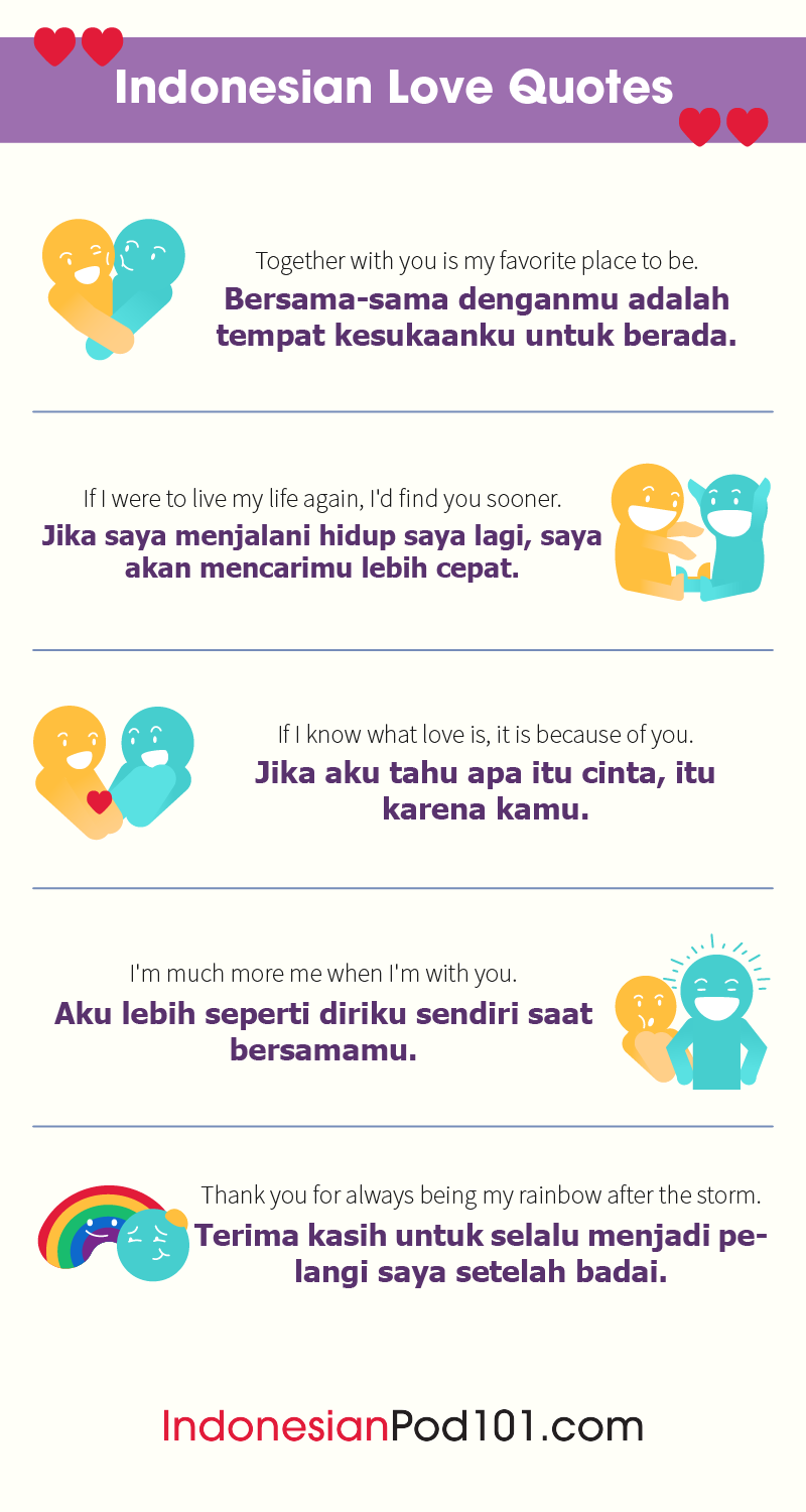 Indonesian Love Quotes