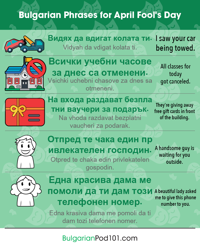 Bulgarian Phrases for April Fools' Day