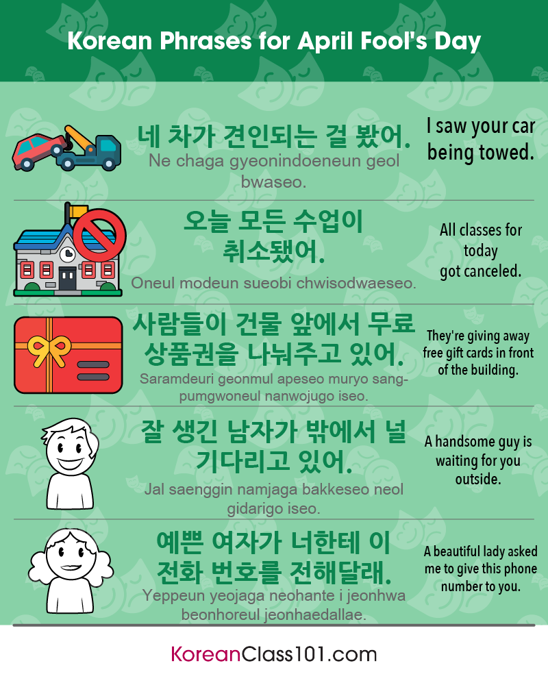 Korean Phrases for April Fools' Day
