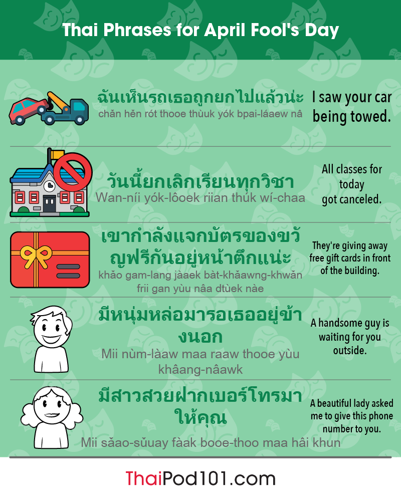 Thai language thai phrases you can use on april fools day m4hsunfo