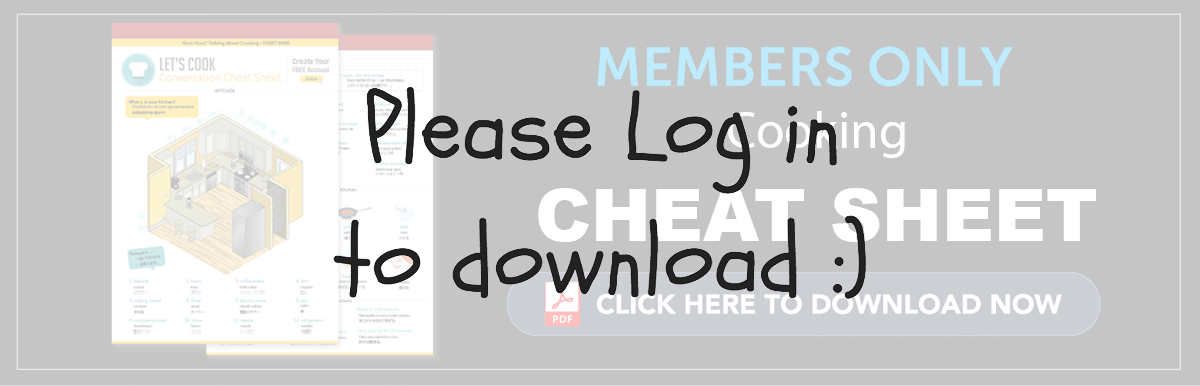 Log in to Download Your Free Cheat Sheet - Let's Cook in Afrikaans