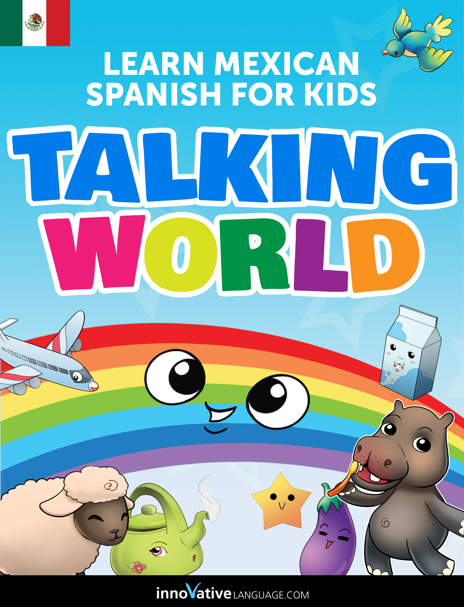 New iBook! Learn Mexican Spanish for Kids: Talking World for the iPad