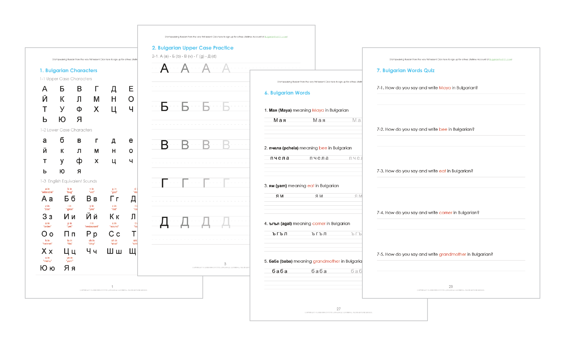 Learn the Bulgarian Alphabet with the FREE eBook