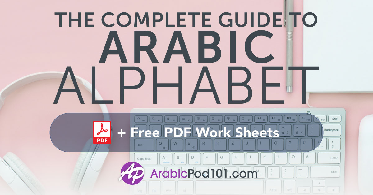 Learn The Arabic Alphabet With The Free EBook - ArabicPod101