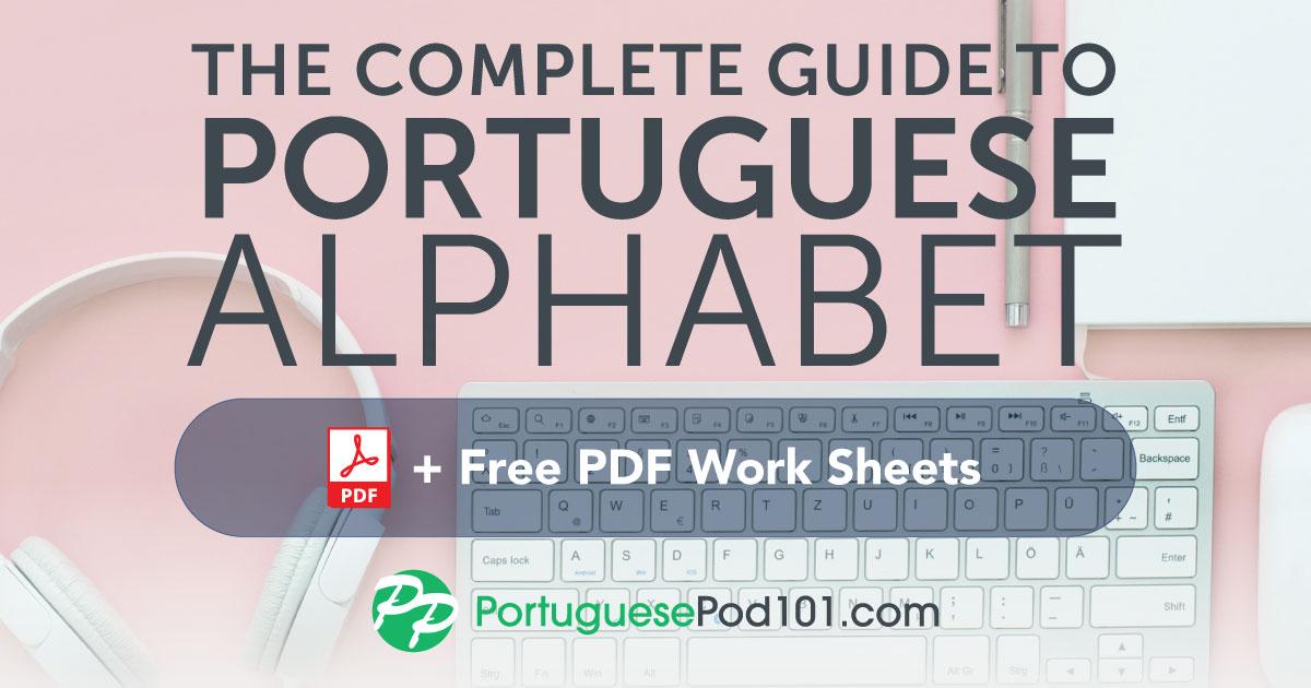 Portuguese Alphabet