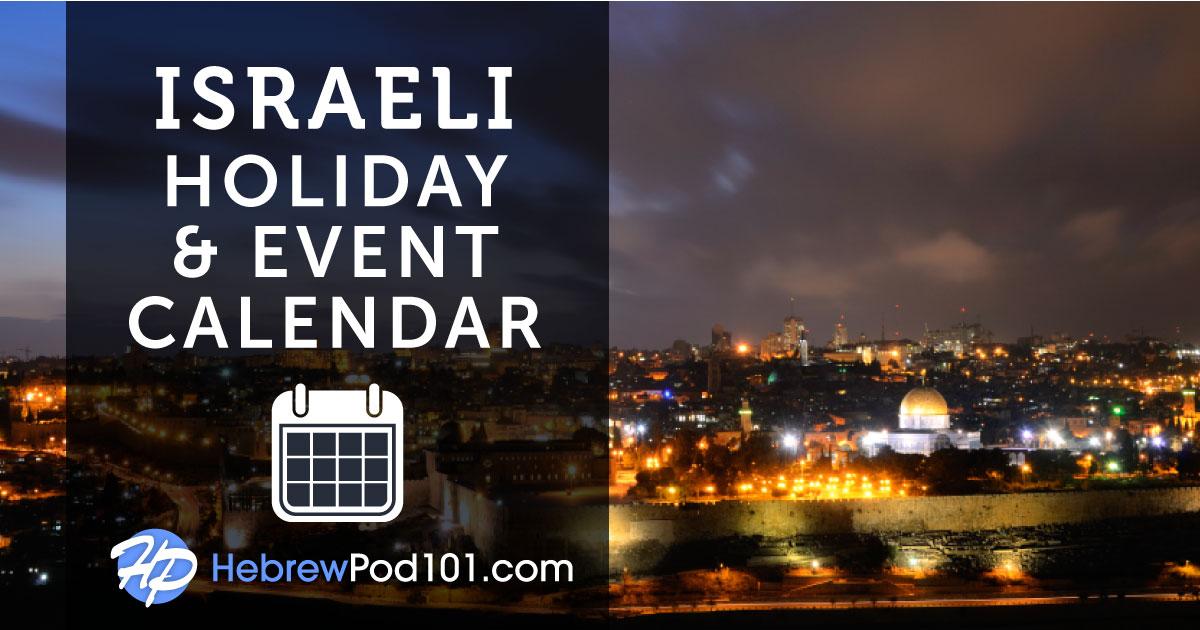 Hebrew Calendar 2019: Holidays in Israel & Event List