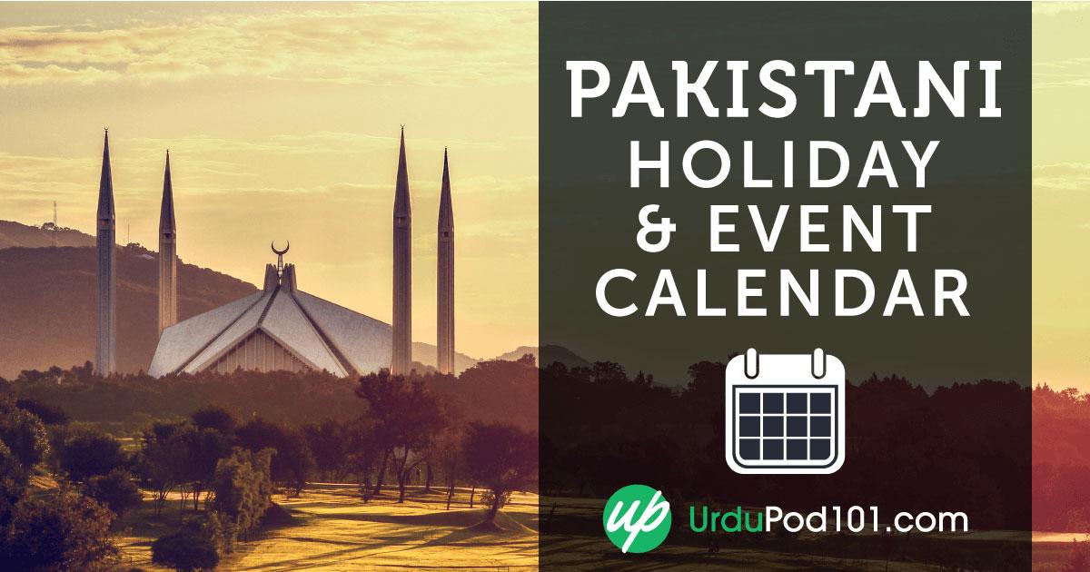 Urdu Calendar 2019: Holidays in Pakistan & Event List