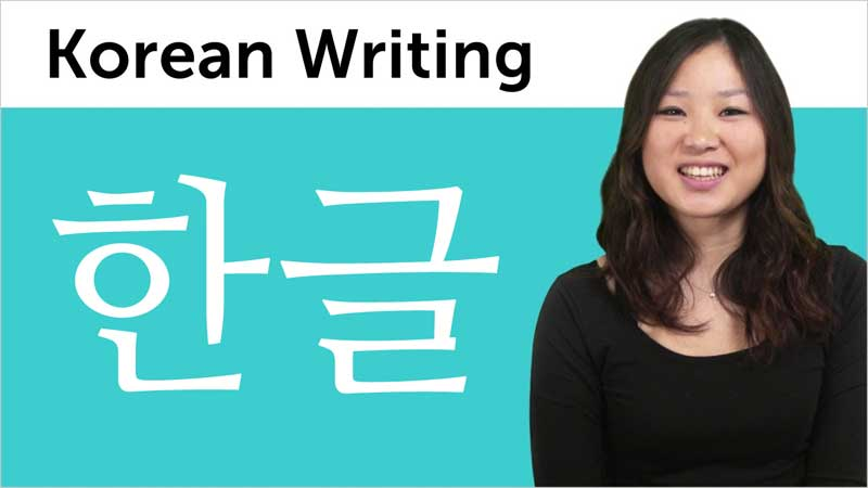How to Write in Korean