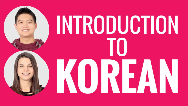 Learn the Korean Alphabet with Your FREE eBook - KoreanClass101