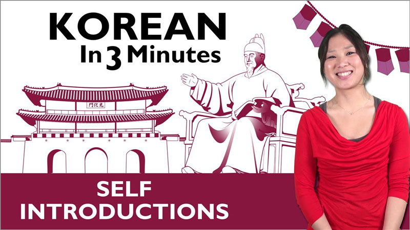 Learn Korean in Three Minutes