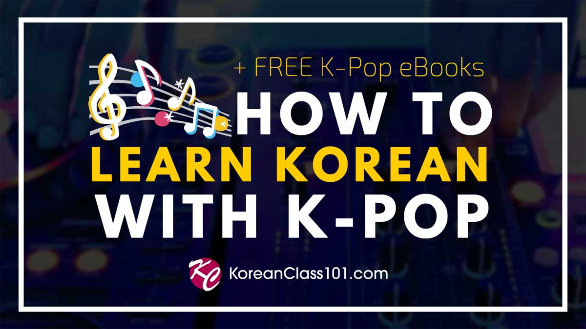 How to Learn Korean with K-Pop | KPOP Guide | KoreanClass101