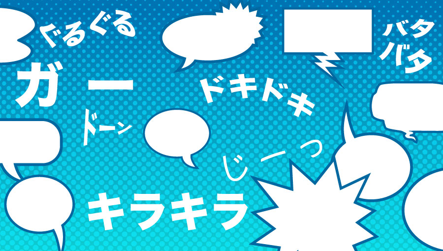 76 Must-Know Japanese Onomatopoeia Words for Manga and Anime