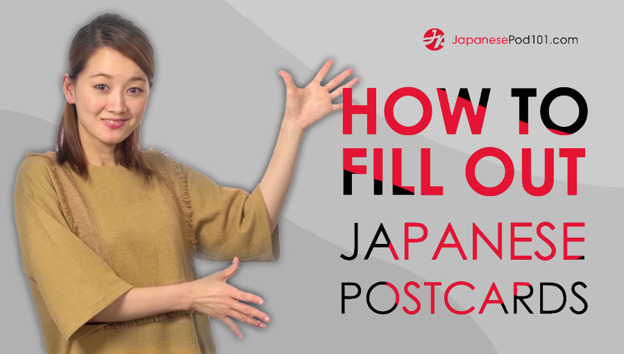 how to fill out a postcard in japan