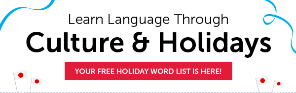 Click Here To Get The Free Word List!