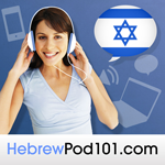 HebrewPod101