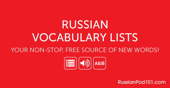 Will not Study assignments russian language share your