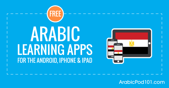 Learn how to speak arabic online by david cooney issuu.
