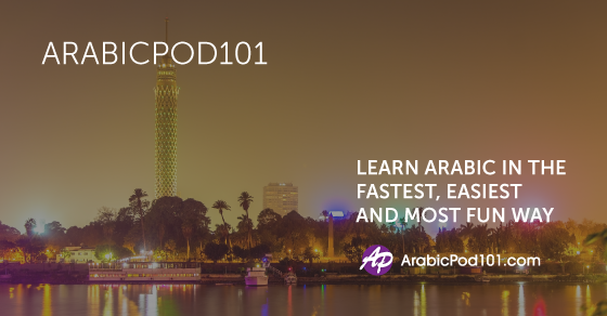 100 Core Arabic Words - ArabicPod101