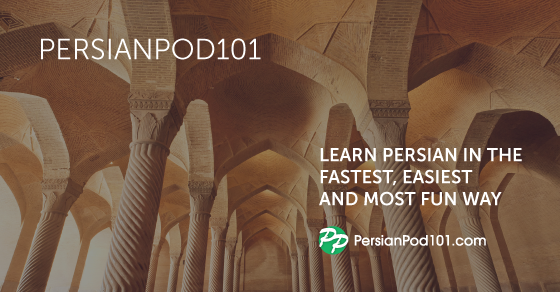 Useful Phrases for Learning Persian - PersianPod101