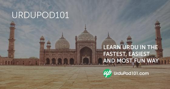 100 Core Urdu Words - UrduPod101