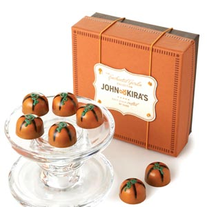 Caramel Pumpkins 9pc