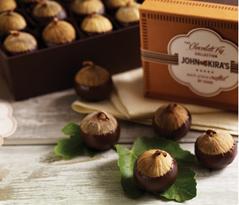 Chocolate Figs 6pc - PPC