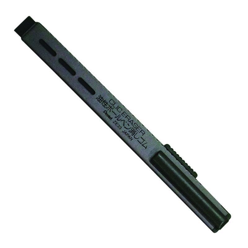 Black Pentel Clic Eraser Ink Eraser