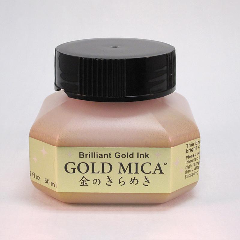 Kuretake Gold Ink