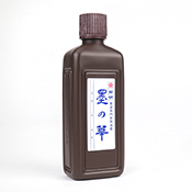 Best Bottle Sumi Ink