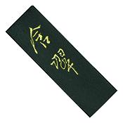 Gansui Ink Stick