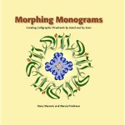 Morphing Monograms / Morentz & Friedman