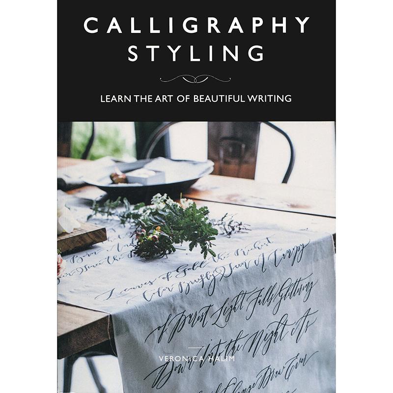 Calligraphy Styling / Halim