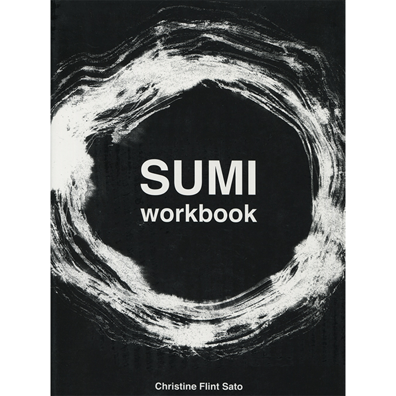 Sumi Workbook / Sato