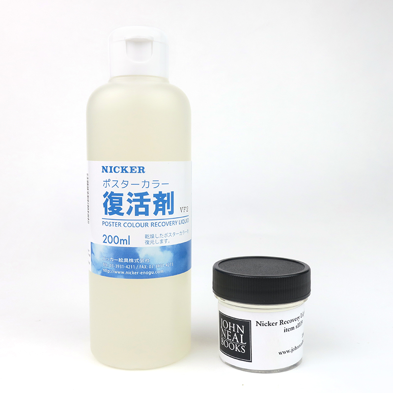 Nicker Poster Colour Recovery Liquid