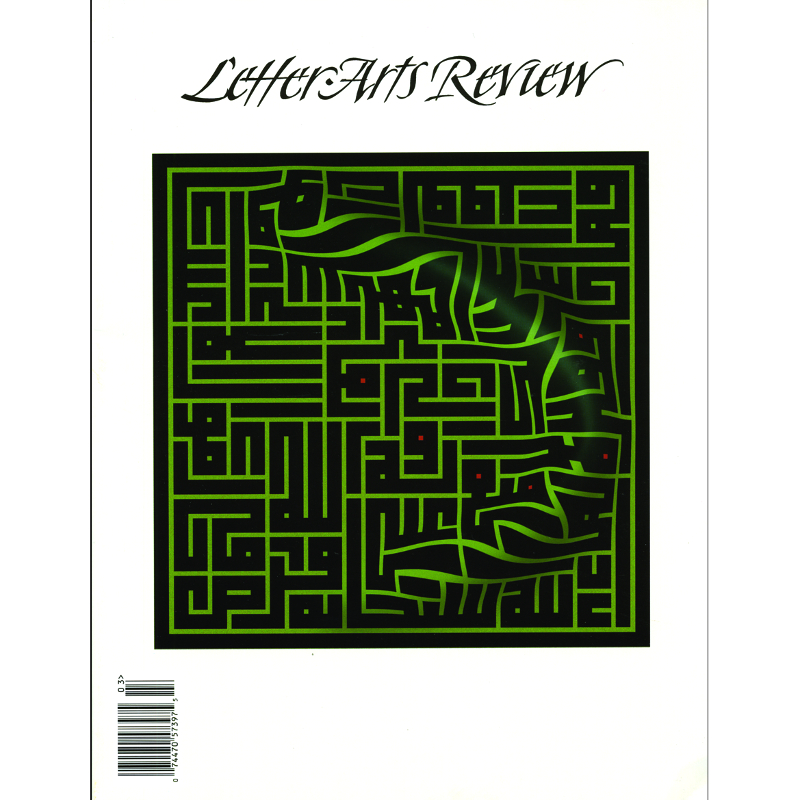 Letter Arts Review Vol.20, No.3: 2005 Annual