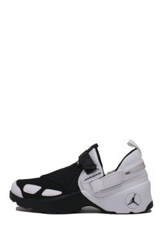 best service b6f7a b059d Air Jordan Trunner LX