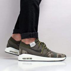 huge discount 7ab5d afac1 Nike SB Air Max Janoski 2 Premium Shoes