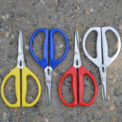 Joyce Chen Unlimited Scissors