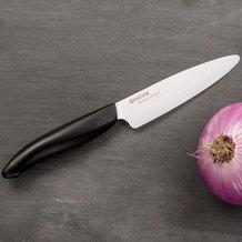 Kyocera Ceramic Utility Knife