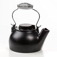 Cast Iron Kettle Steamer 2.5 Qt