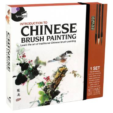 Introduction to Chinese Brush Painting Set