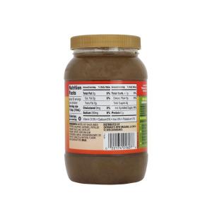 Cajun Injector Jalapeno Butter Marinade