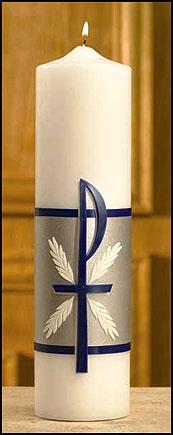 Hosanna Christ Candle
