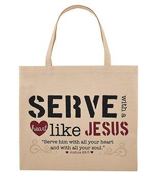 Serve with a Heart Like Jesus Tote Bag - 12/pk