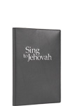 Small Sing to Jehovah Deluxe Cover