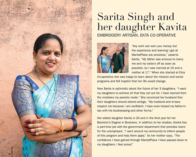 Meet Sarita Singh and her daughter Kavita